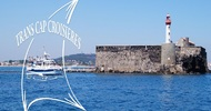 "COMMENTED SEA TRIP WITH ""TRANS CAP CROISIÈRES"" - EUROPEAN HERITAGE DAYS"