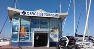 OFFICE DE TOURISME CAP D'AGDE MEDITERRANEE - BIT CENTRE PORT