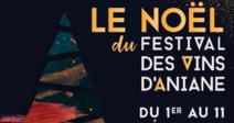 BOUTIQUE EPHÉMÈRE DU FESTIVAL DES VINS D'ANIANE