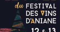 MARCHÉ DE NOËL DU FESTIVAL DES VINS D'ANIANE
