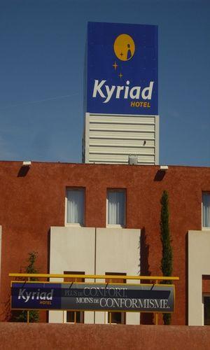 Hôtel Kyriad Sète - Balaruc - façade 1 Hôtel Kyriad Sète - Balaruc